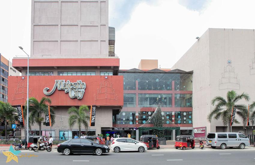 مرکز خرید مجستیک سیتی