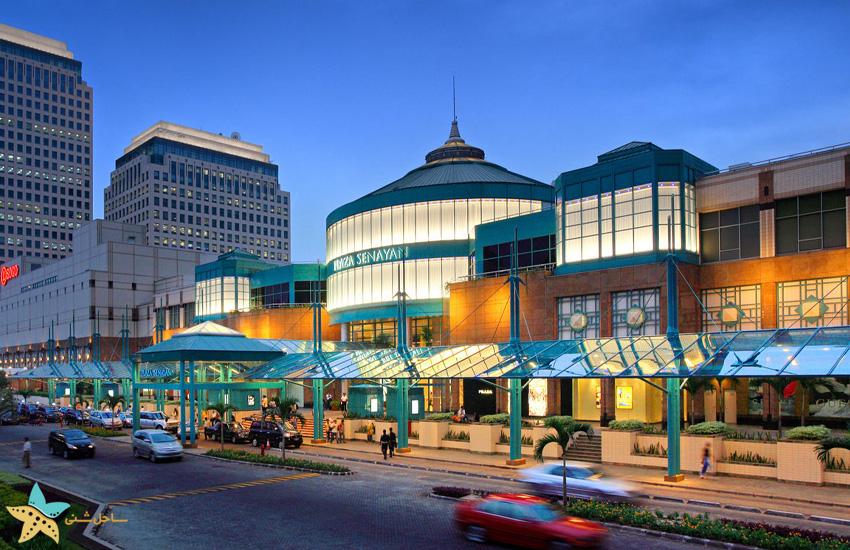 مرکز خرید Senayan در جاکارتا اندونزی