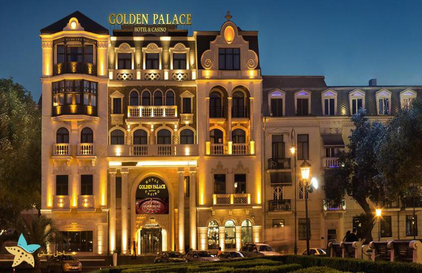 هتل قصر طلایی باتومی
