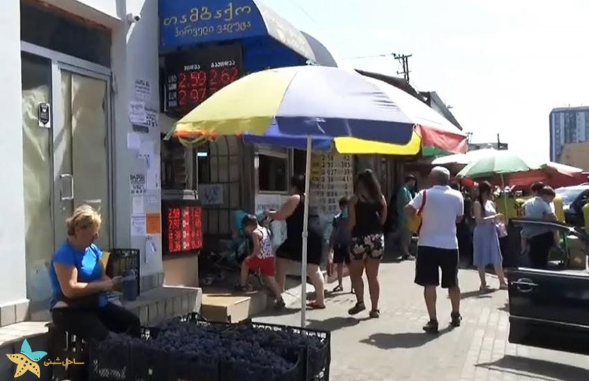 batumi georgia hopa bazar