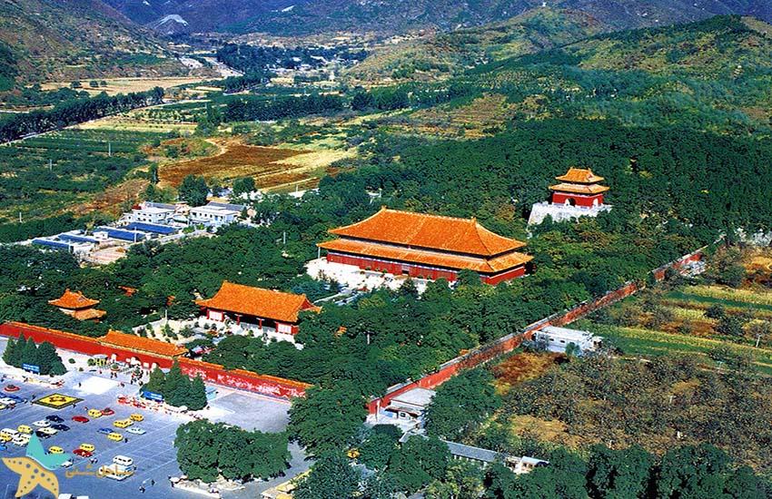 آرامگاه دودمان مینگ - جاذبههای گردشگری چین