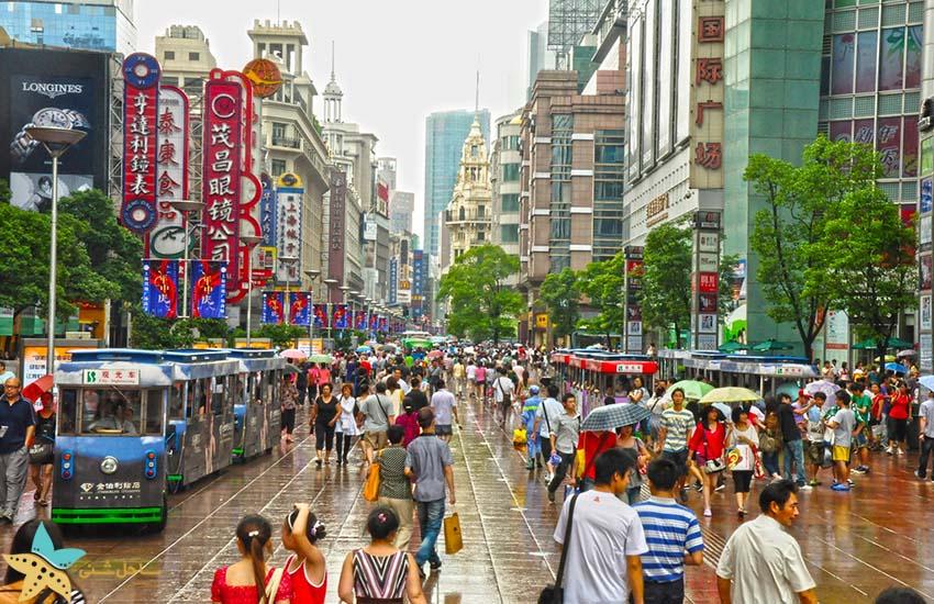 خیابان نانجینگ