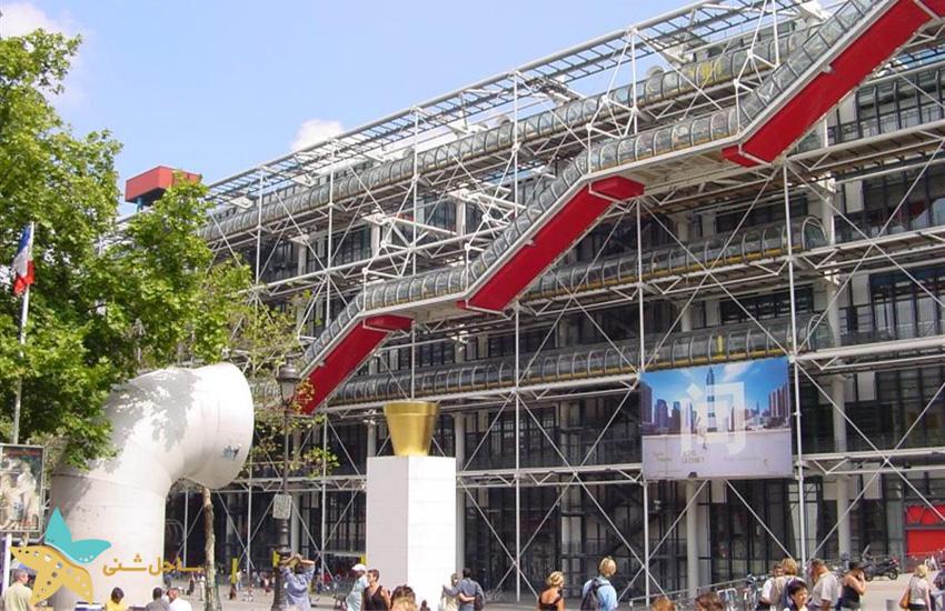 مرکز ملی هنر و فرهنگ ژرژ پمپیدو