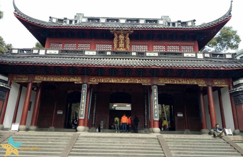 معبد یوفی - جاذبههای گردشگری چین