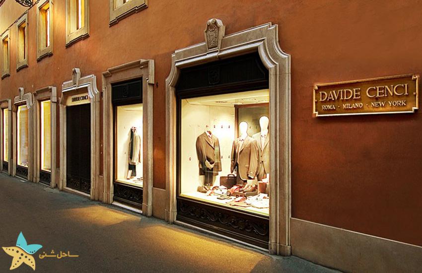 مرکز خرید Davide Cenci در رم