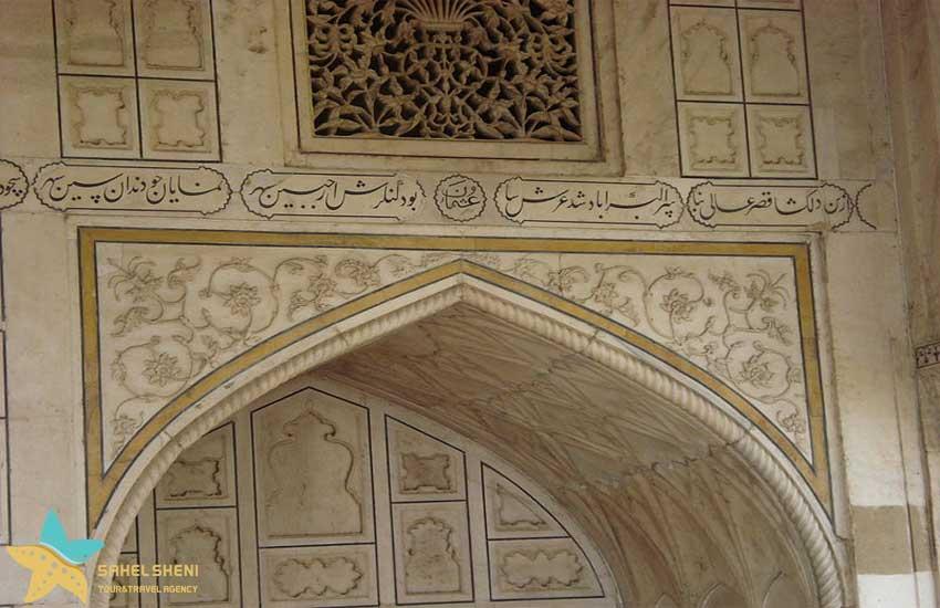 اشعار فارسی تاج محل