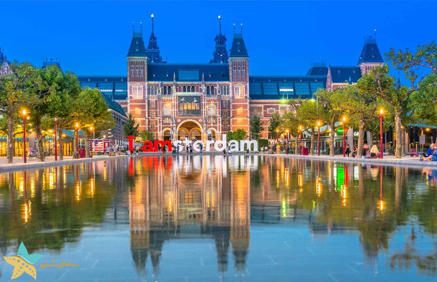 تور پاریس و آمستردام