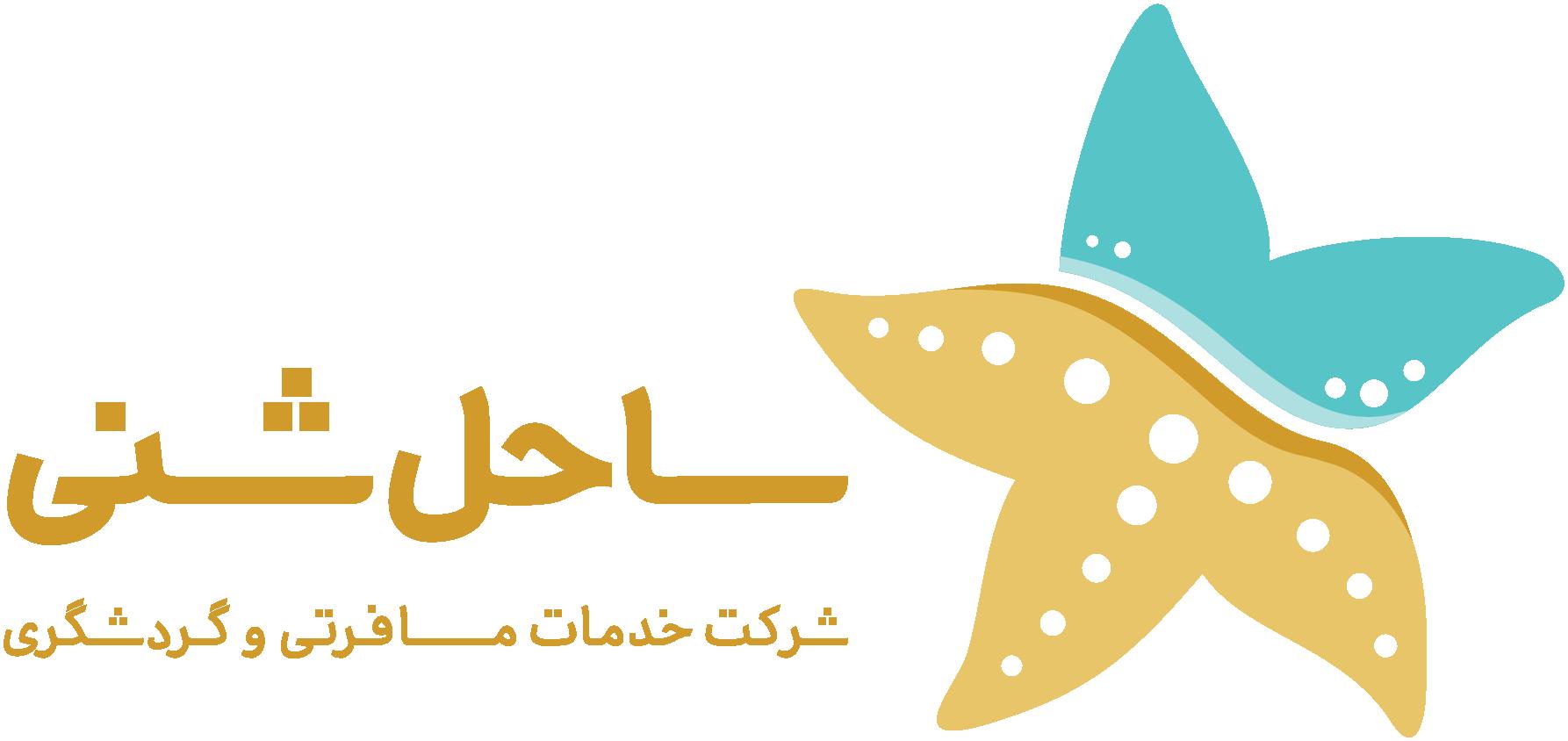 sahelsheni