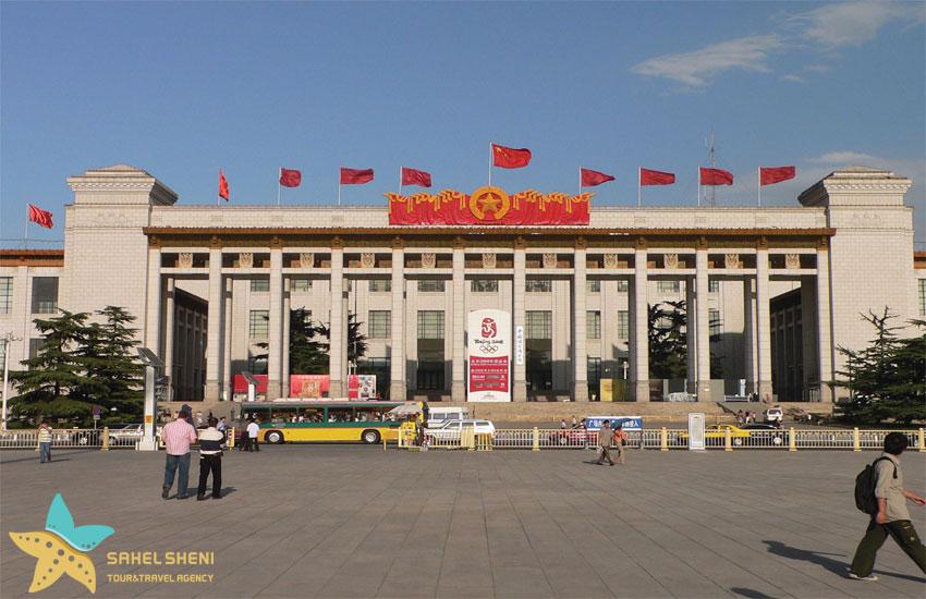 موزهی ملی چین