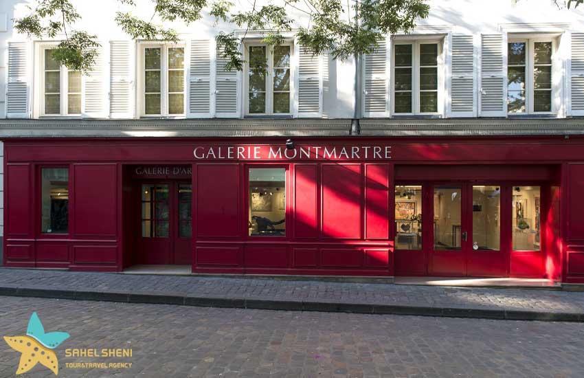 Galerie Montmartre   مونمارتر