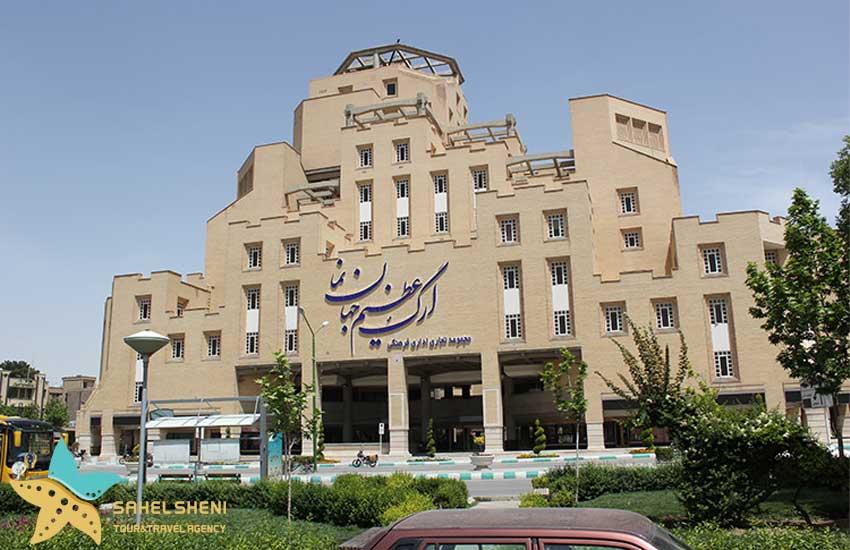 ارگ عظیم جهان نما اصفهان
