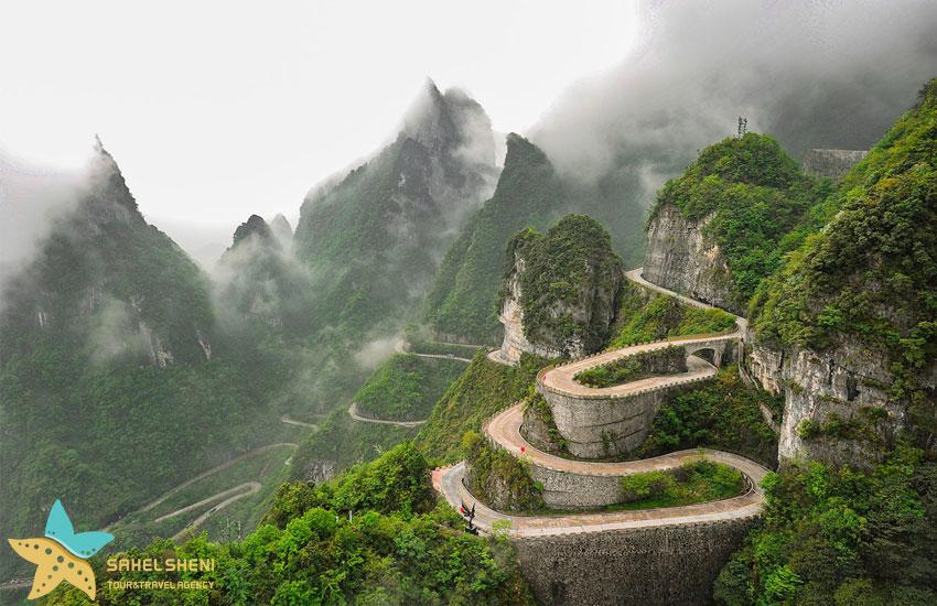 پارک ملی ژانگ جیانجی در چین