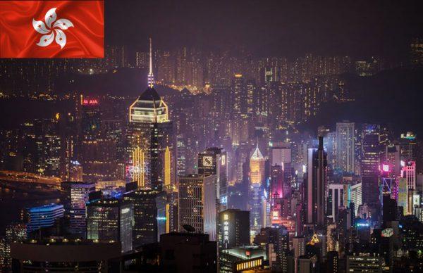 روادید هنگ کنگ