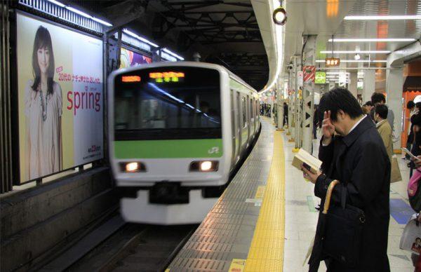 حمل و نقل عمومی در توکیو